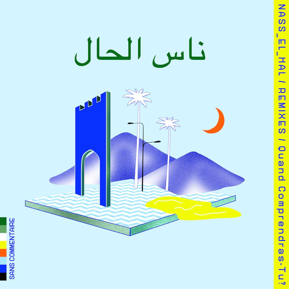 Nass El Hal remix album